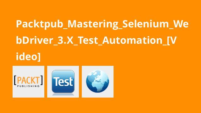 آموزش تسلط بر خودکارسازی تست باSelenium WebDriver 3.X